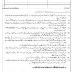FWBL Application Form For Youth Loan Scheme 2