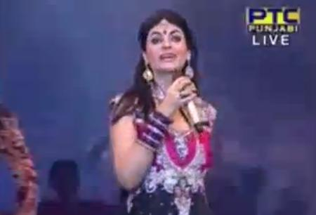 Fariha Pervaiz Singing in Kabaddi Final Ludhiana