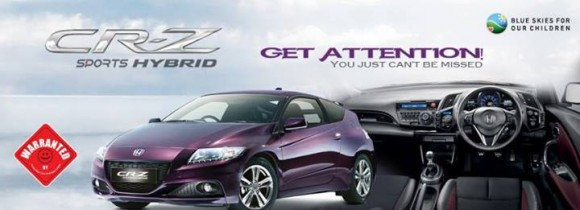 Honda CR-Z Sports Hybird launched in Pakistan by Honda Atlas Cars
