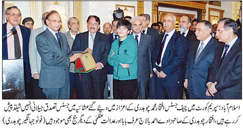 Iftikhar Chaudhry Farewell Ceremony