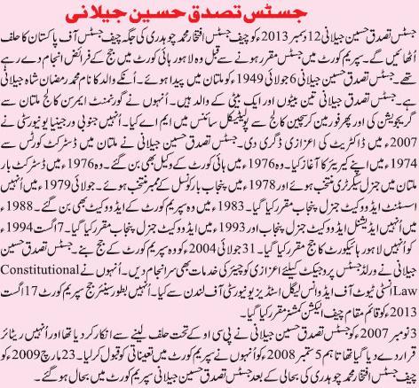 Justice Tasadduq Hussain Jilani Profile