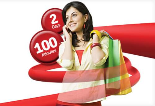 Mobilink Double Baat Bundle
