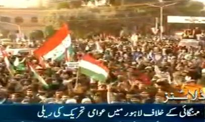 Pakistan Awami Tehreek Rally in Lahore 29-12-2013