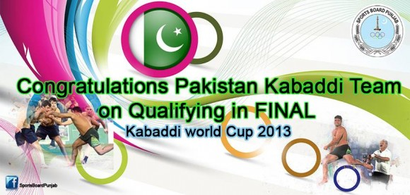 Pakistan Kabaddi Final 2013