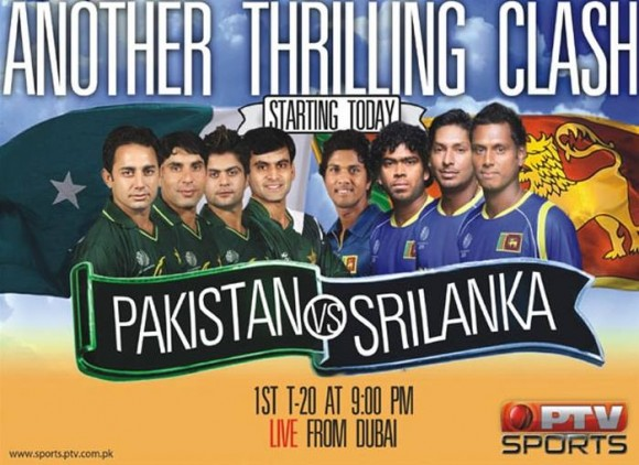 Pakistan Sri Lanka T20 Match UAE