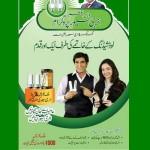 Prime Minister Energy Saver Programme - 30 Millions Free Bulb