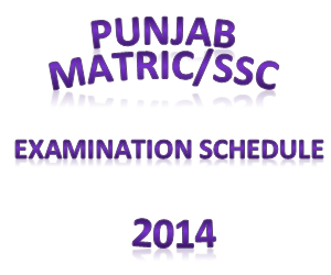 Punjab SSC-Matric Exam Schedule 2014