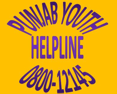 Punjab Youth Help Line 0800-12145