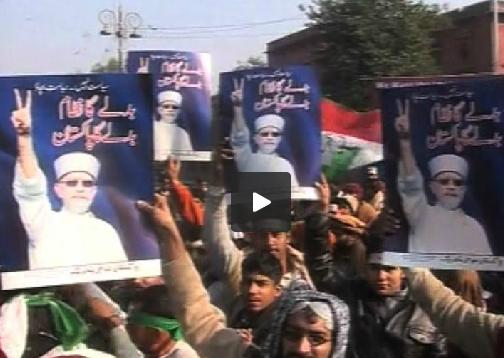 Tahirul Qadri Rally in Lahore