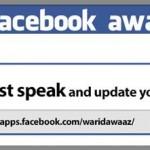 Warid Facebook Aawaz IVR Service
