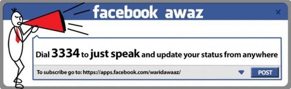 Warid Facebook Aawaz