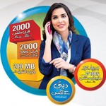 Zong Reconnect Offer Detail 2013