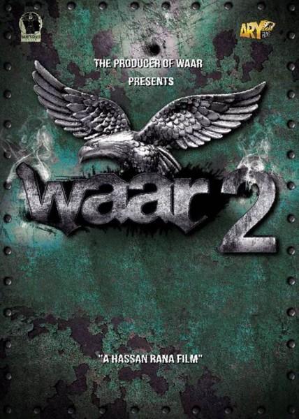 waar-2-poster