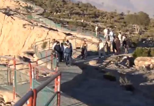 Gorakh Hills Station Sindh