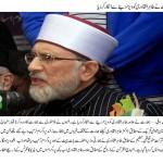India Denied Visa to Dr Tahirul Qadri