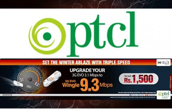 PTCL Wingle Upgrade 2014