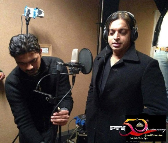 Shoaib Akhtar Song