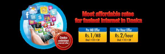 Zong Mobile internet Offer 2014
