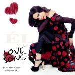 Elan Valentine's Day Dress 2