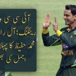 Hafeez Best ODI All Rounder 2014