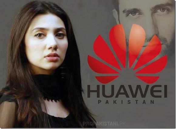 Mahira Khan Huawei Pakistan