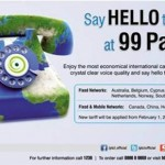 PTCL Economical International Call Rates 2014