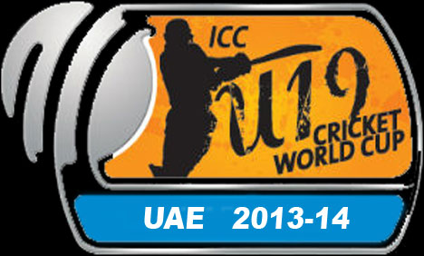 Pakistan U-19 World Cup Final 2014