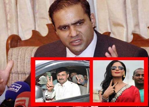 Parliament Lodges Nights, Veena Malik and Jamshed Dasti