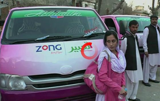 Pindi-Islamabad Pink Bus Service