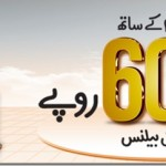 Ufone Free Balance Offer For New Customers