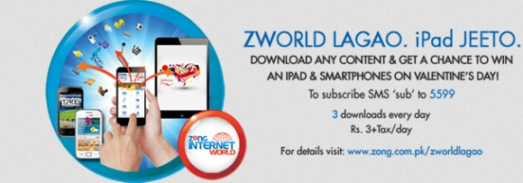 Zong Zworld Lucky Draw