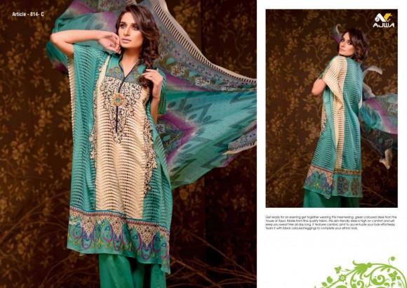 Ajwa Textile 2014 Chiffon Lawn 9