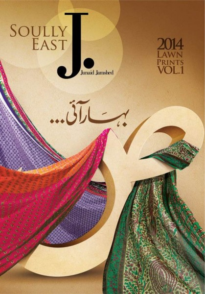 Junaid Jamshed 2014 Lawn Dress 1