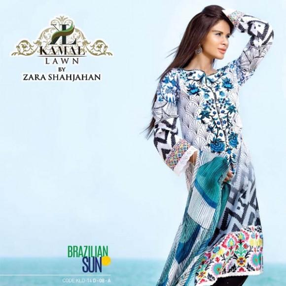 Kamal Lawn 2014 Zara Shahjahan 1