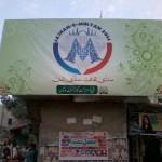 Multan Festival 2014 Logo near 9 number chungi