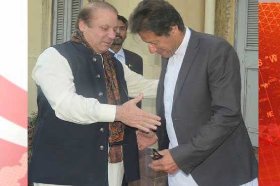 Nawaz Sharif and Imran Khan Meets