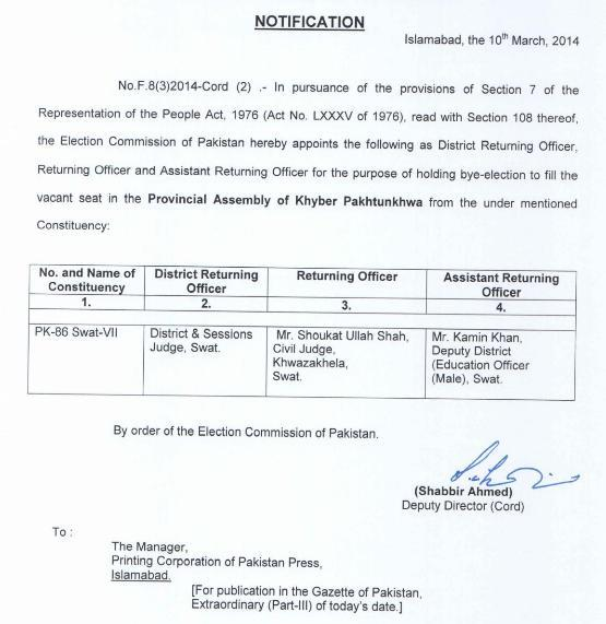 Returning officer and assistant returning officer for PK-86 Swat By-election