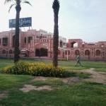 Shahjahan Hotel Multan