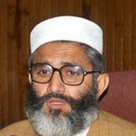Siraj-ul-Haq New Elected Ameer of Jamat-e-Islami