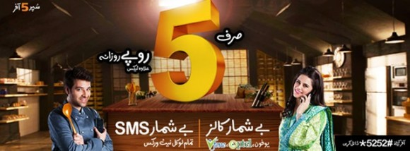 Ufone Super 5 Package 2014