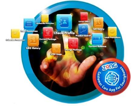 Zong Customer Care App