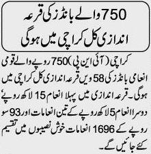 750 prizebond draw tomorrow in Karachi