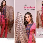Al Hamra Textile 2014 Lawn 8