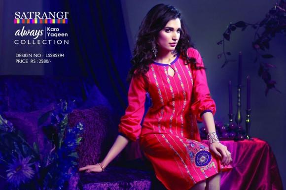 Bonanza Satrangi 2014 Collection 2