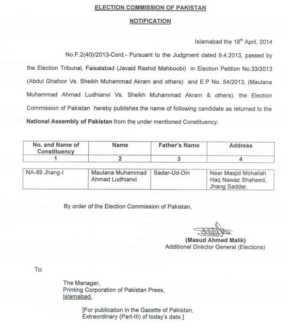 ECP Notification of MNA Maulana Muhammad Ahmad Ludhianvi dated 18-4-2014