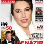 Leading Showbiz Magazine OK! Launched In Pakistan