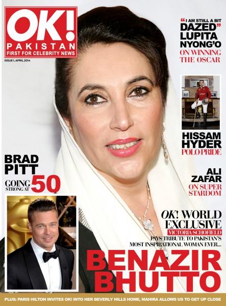 OK Magazine 2014 Pakistan