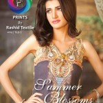 Digital Prints Summer Lawn Collection 2014 by Rashid Textiles