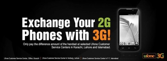 Ufone 3G Phone Offer