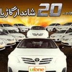 Ufone Announce Shaandaar ShahCar Offer 2014